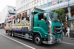 「仁和賀パレード」の画像