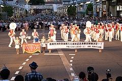 「長岡市消防音楽隊」の画像