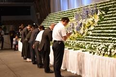 「長岡市平和祈念式典」の画像1